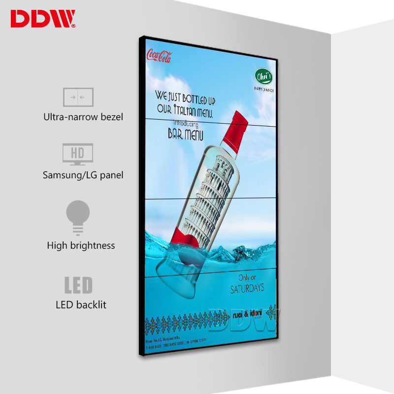 Seamless Multiple TV Video Wall 46 Inch Narrow Bezel With Daisy Chain Processor